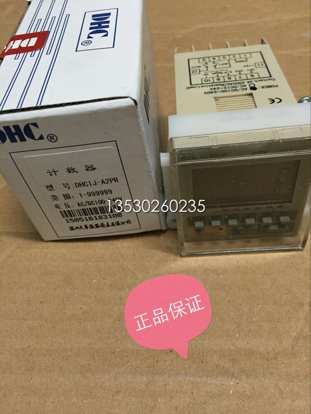DHC1J-A2PR DHC1J-ATR DHC1J-ABR Photoelectric Switch original instrument system class counter dhc1j a1r