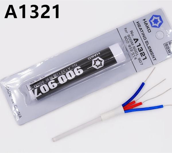 A1321 Hakko Solder Iron Heating Element 900M 900L 907 908 913 24V50W
