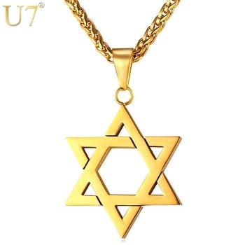 U7 Jewish Magen Star of David Necklace Men/Women Bat Mitzvah Gift Israel Judaica Hebrew Jewelry Hanukkah Pendant Gold Color P723 недорого