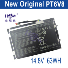 HSW original battery 14.8V 63WH For Dell Alienware M11x R1 R2 R3 M14x R1 R2 R3 8P6X6 P06T PT6V8 T7YJR 08P6X6 KR-08P6X6 bateria(China)