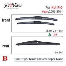 S610 22+16 Front Wiper Blade and 14 Rear for KIA RIO(2007-2012), rear wiper blade RIO