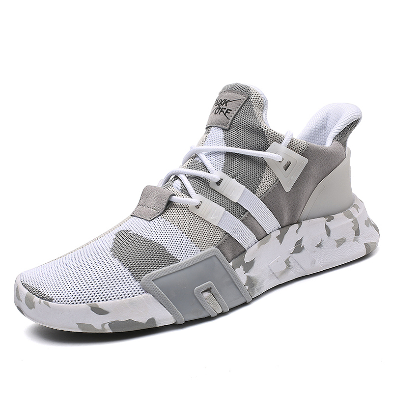 Camouflage Mesh Sneakers