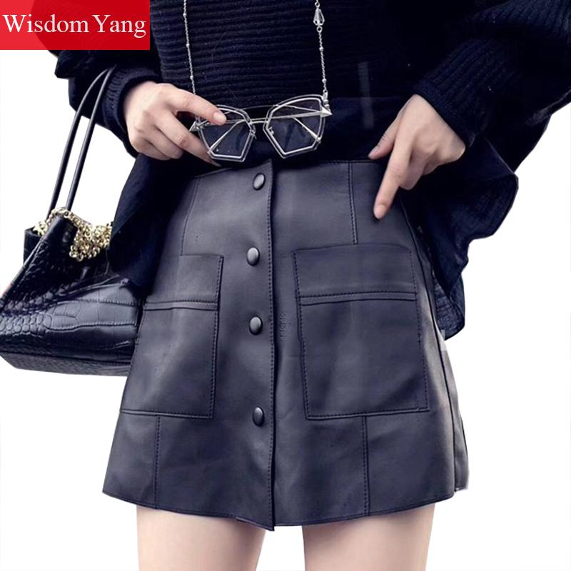 Autumn Genuine Leather Shorts Mini Skirts Womens Shorts Khaki Black Real Sheepskin Short Skirt Ladies Suit Short Flare Trousers