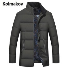 KOLMAKOV 2017 new winter high quality men's stand collar warm down jacket solid color parkas,80% white duck down coats men.M-3XL