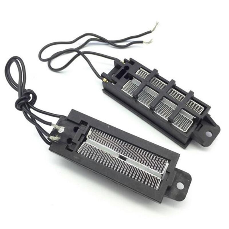 Aliexpress.com : Buy 1 Pcs PTC 50W 12V AC/DC Heater