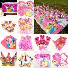 Предметы для вечеринки принцессы украшение скатерть чашка тарелка соломенный колпачок для салфеток Подарочный пакет конфеты попкорн коробка карта Девочка День Рождения Вечеринка