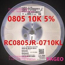 {5000 ШТ./диск} 0805 10 К 5% SMD резистор RC0805JR-0710KL (0805 полной серии, не может найти обратитесь в службу поддержки клиентов)
