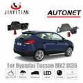 Cámara de visión trasera JIAYITIAN para Hyundai ix35 Tucson ix 35 MK2/cámara ix35 Cámara inversa/CCD/cámara de matrícula de visión nocturna