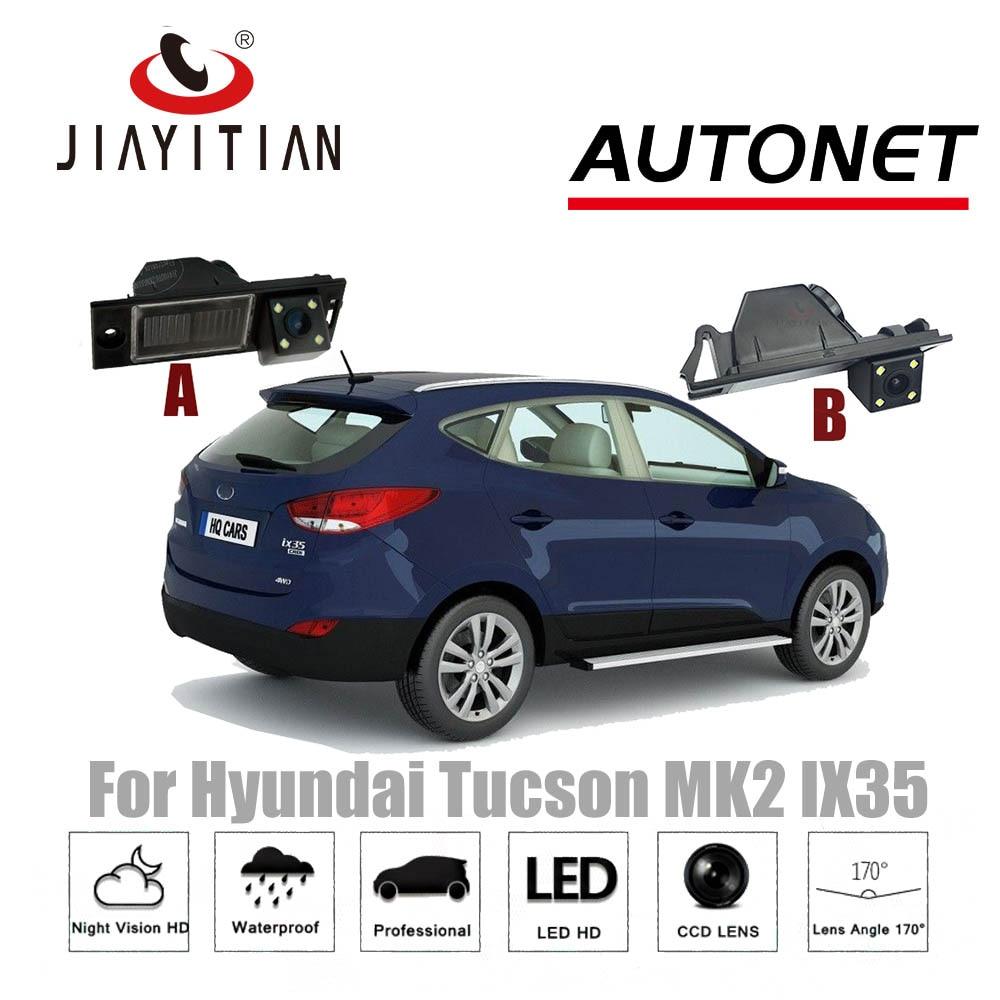 JIAYITIAN Rear View Camera For Hyundai Ix35 Tucson Ix 35 MK2/camera Ix35 Reverse Camera/CCD/Night Vision License Plate Camera