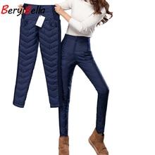 BerylBella 2017 Winter Warm Outwear Women Duck Down Pencil Pants Women High Waist Slim Fashion Thick Outer Wear Fitness Trousers