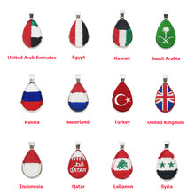 World Flag embroidery Pendant Saudi Emirates Turkey Kuwait Egypt Lebanon Russia Syria Qatar Netherlands Indonesia UK(China)