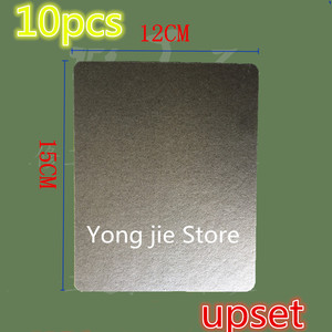 Image 1 - 10pcs microwave oven plates ovens mica microwave 12*15cm Suitable for midea Haier galanz  panasonic LG  ultra thick mica