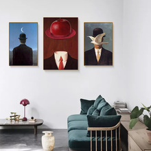Artist Surrealist Painting Print On Canvas Abstract Wall Art Picture For Living Room Home Decoration Posters And Prints