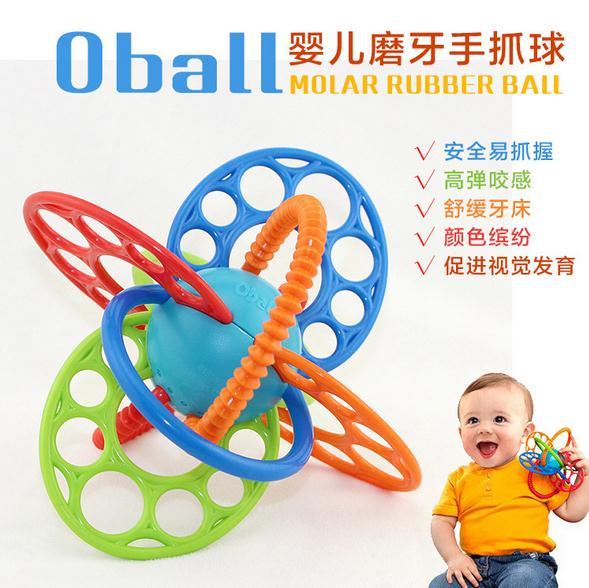 candice guo! Legújabb érkezés Oball fényes moláris gumi labda baba játék multi-touch megragadta labdát születésnapi ajándék 1db