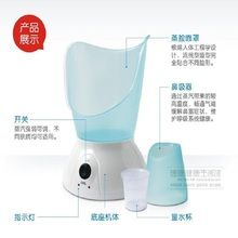 Befortune Face Skin Care Tool Salon Hot Cold Facial Steamer Facial Sauna vaporizer humidifier Facial Machine