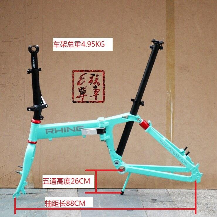 Kostenloser versand Senior Birdy Bike Pure Colour Rahmen Anzug 20 ...