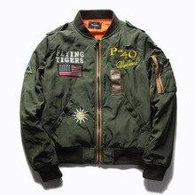 Autunno Inverno Tuta uomo Ricamo bandiera Americana Carattere Bomber Giacca  Streetwear Marchio di Abbigliamento della Coppia d46123c618b3