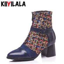 Kiiyilala Hoof Heels Boots Women Shoes Brand Fashion Boots Spring Autumn Pointed Toe Stretch Fabric Ankle Boots Big Size 33-48 недорого