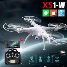 X5SW 2.4Ghz 6-Axis Gyro RC Quadcopter 3D Roll Helicopter Drone 2.0MP Camera Wifi