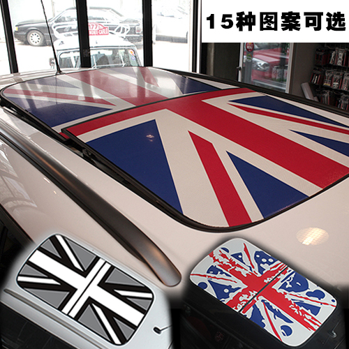 car union jack sunroof sticker for mini cooper s jcw F55 F56 R56 r55 F60 clubman customized