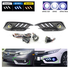 Jqalpenglow One Pair Modified Front Fog Light Lamp Daytime Running Lights Lower