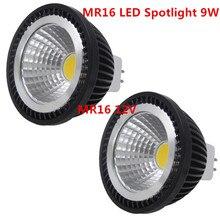 1 шт. Супер Яркий MR16 светодиодный COB 9 Вт 12 Вт 15 Вт Светодиодный светильник MR16 12 в теплый белый/холодный белый светодиодный светильник