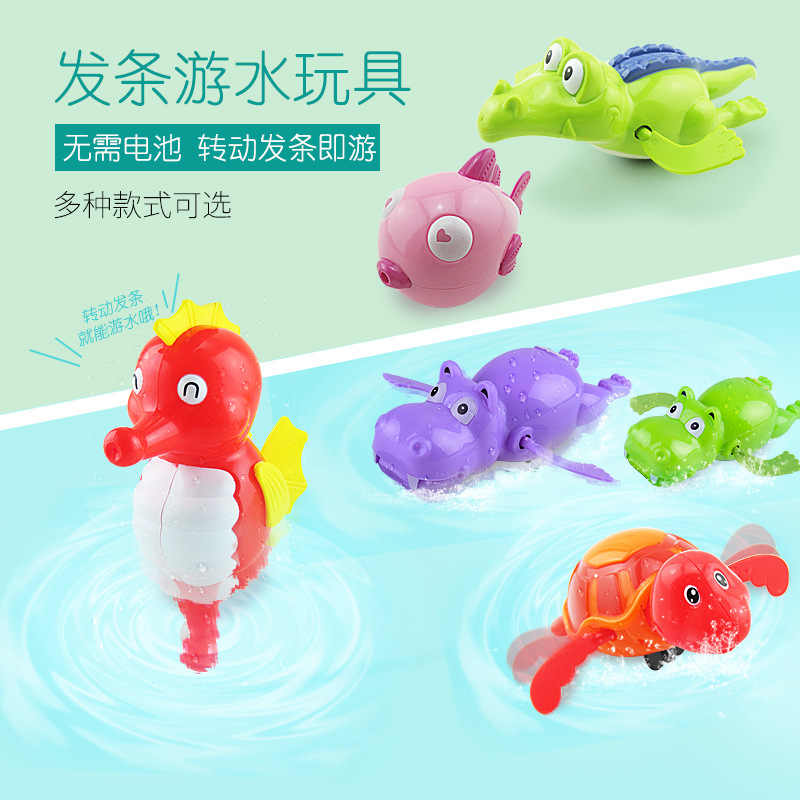 Baby Clockwork Dabbling Toy Bathing Shower Cartoon Animal Hippo Turtle Seahorse Wind Up Crocodile Bath Toy Pool Tub Toys For Kid