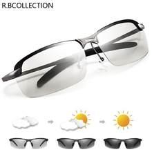Camaleão Óculos Polarizados fotocromáticas sunglasse Homens mulheres Todos  Os dias os raios de luz mudam de cor para a Neve dayl. ed0dcf40b4
