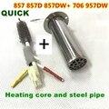 クイック 857DW + 957DW + 706 1600w ホットエアガンはんだステーションヒーターコア鋼管鋼管 A1147