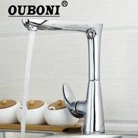 OUBONI NEW Kitchen Basin Mixer Tap Swivel 360 Chrome Bathroom Faucet Single Handle Water Tap Vessel