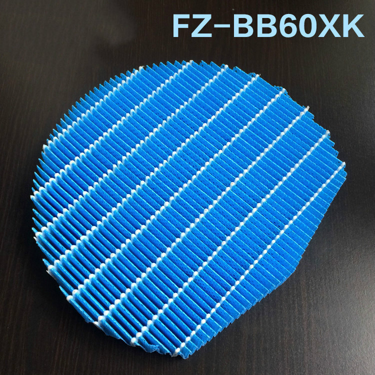 Humidification Filter for Sharp Air Purifier FZ-AX80MF KI-EX75/55 KI-AX80/70 KI-DX85/70 KI-BX85/70