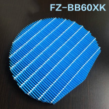 Humidification Filter for Sharp Air Purifier FZ-AX80MF KI-EX75/55 KI-AX80/70 KI-DX85/70 KI-BX85/70 цена