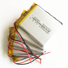 5 pcs 3.7V 1500mAh 504050 Lithium Polymer LiPo Rechargeable Battery For Mp3 MP4 MP5 DVD PAD mobile bluetooth tablet pc