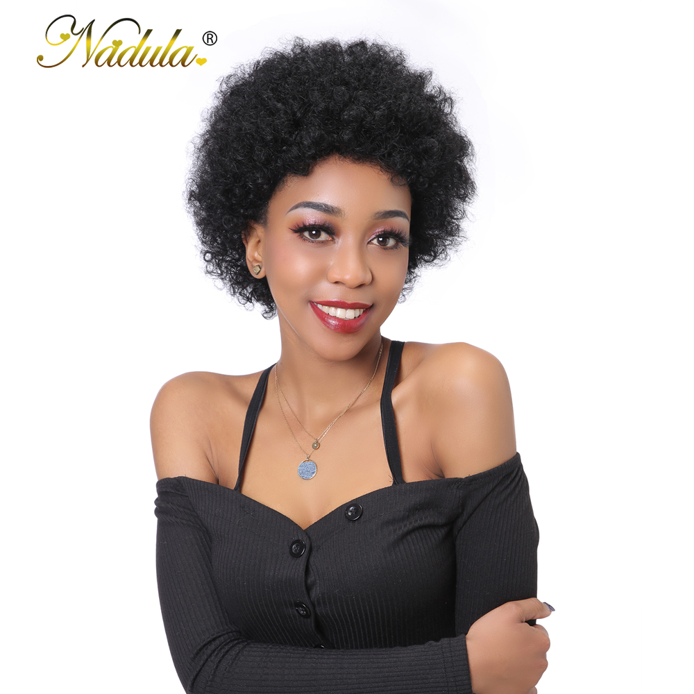 Nadula Hair Kinkly Curly Wigs for Women Natura Colors Short Wig With Bang 6inch Machine Made