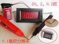 Niedrigen widerstand tester low ohmmeter-in Klimaanlage Teile aus Haushaltsgeräte bei