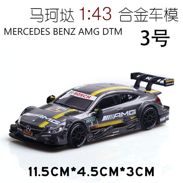 2019 new(Boxed) Mercedes-Benz DTM Racing Lahua Model Alloy Car Toy Decoration Toy 1:43 Car Model