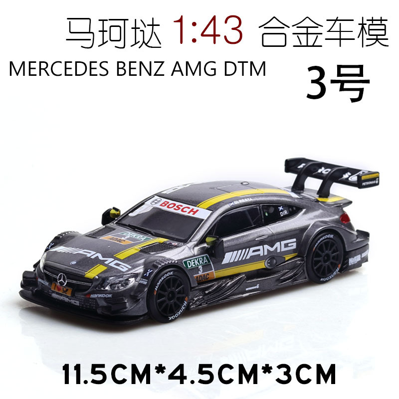 2019 new(Boxed) Mercedes-Benz DTM Racing Lahua <font><b>Model</b></font> Alloy Car Toy Decoration Toy <font><b>1:43</b></font> Car <font><b>Model</b></font> image