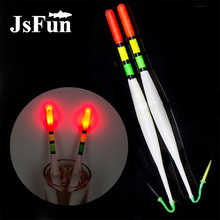 5PCS/LOT Night Fishing Plastic Float Electronic Luminous Floats Fishing Accesorios Pesca Light Stick 3g 20.5 X094
