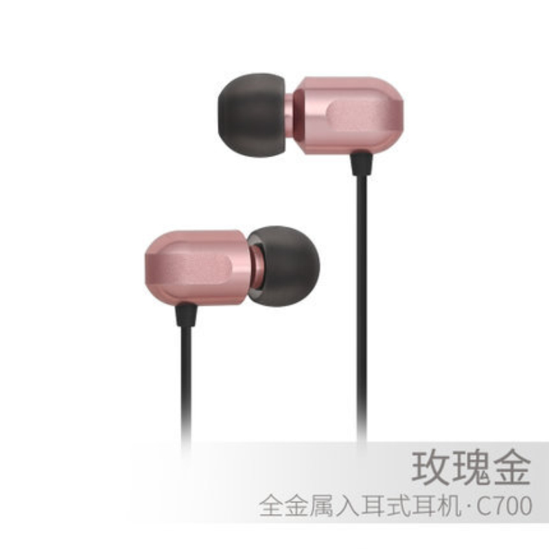 Fashion Best Bass Stereo Earphone For Xiaomi Mi 5 Earbuds Headsets With Mic Xiomi Mi5 Earphones fone de ouvido Headphones