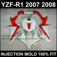 7gifts custom free motorcycle injection fairings kit for YAMAHA R1 2007 2008 YZF R1 07 08 red white fairing body kits