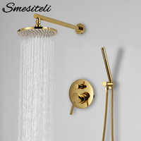 Smesiteli Titanium Gold Solid Brass Bathroom Shower Set 8-16 inch Shower Head Faucet Wall Mounted Shower Arm Mixer Water Set
