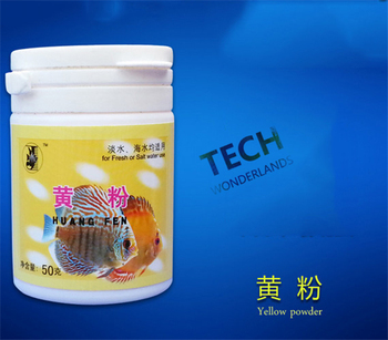 Aquarium Fish Medication yellow powder 50g treat tail-rot Fungicide Broad-spectrum etc