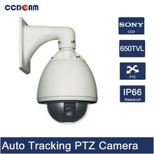 CCDCAM CCD 600/ 650 tvl PTZ Camera outdoor traffic speed dome auto tracking ptz camera