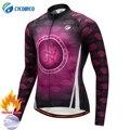 Cycobyco Велоспорт Джерси с длинным рукавом Mtb Ropa Ciclismo мужская термальная флисовая зимняя велосипедная Одежда Майо Топы велосипедная одежда