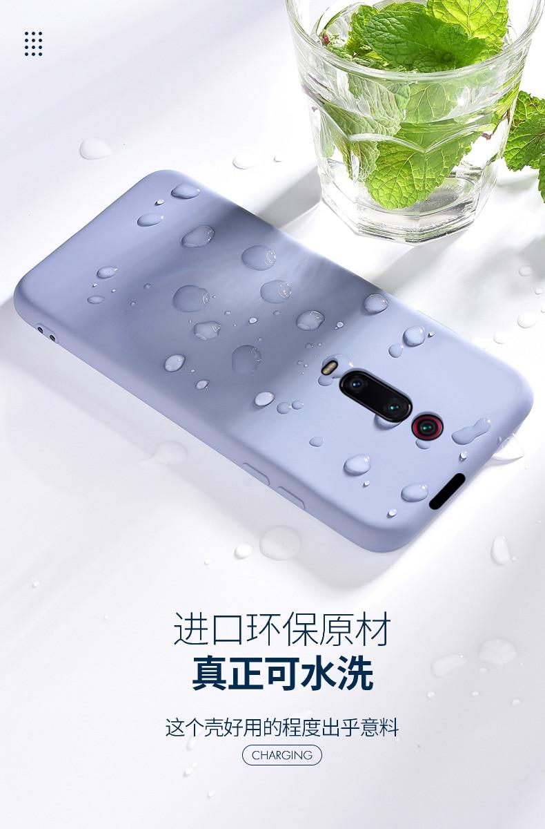Soft Liquid Silicone Slim Skin Protective Back Cover Case for Xiaomi Mi Phones 4
