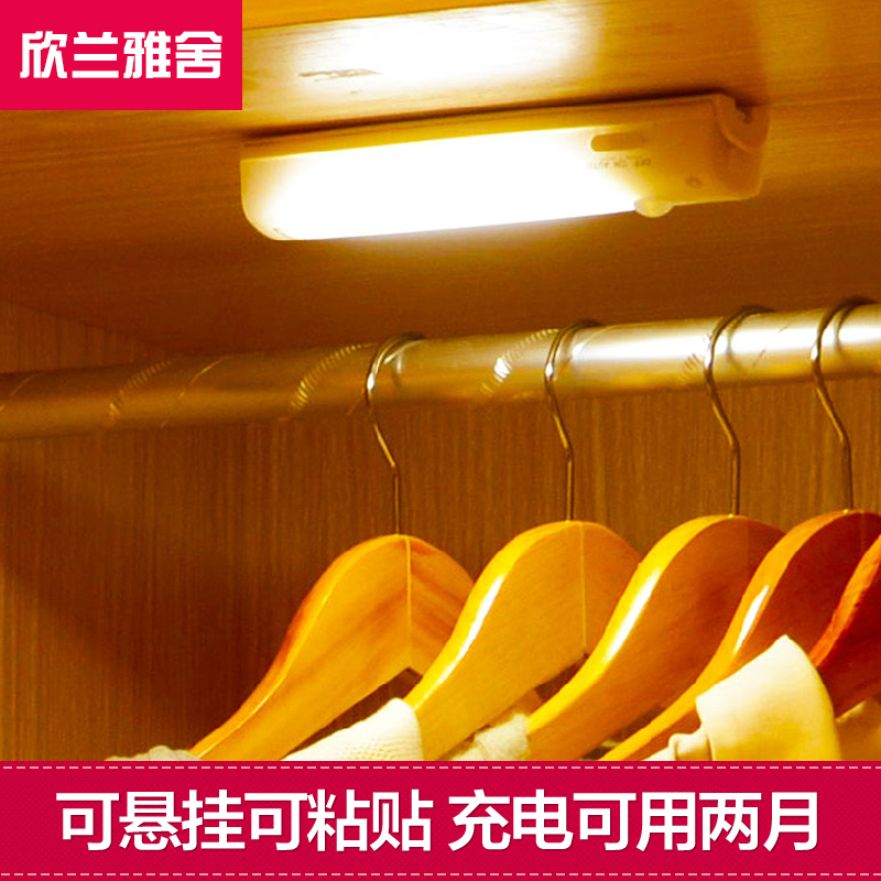 intelligent LED human body induction lamp rechargeable cabinet lights bedroom Nightlight night emergency lamp brightinwd led e27 energy saving rechargeable intelligent light bulb lamp emergency lights