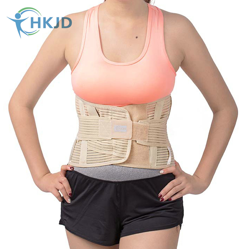 High Quality Medical Waist Brace Work Belt for Heavy Labor Worker Back Support gezatone косметическое зеркало с подсветкой lm194