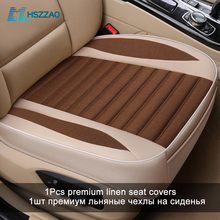 Four Seasons General Car Seat Cushions Car pad Car Styling Car Seat Cover For Ford Edge Mondeo Ecosport Focus Fiesta Series цена