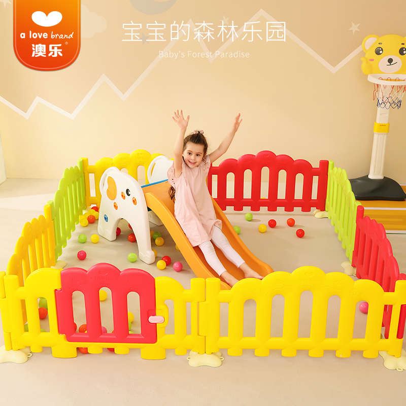 Clôture à panneau unique combinaison gratuite bébé sécurité activité équipement barrière jeu parcs clôture intérieure jouer cour jouer clôture