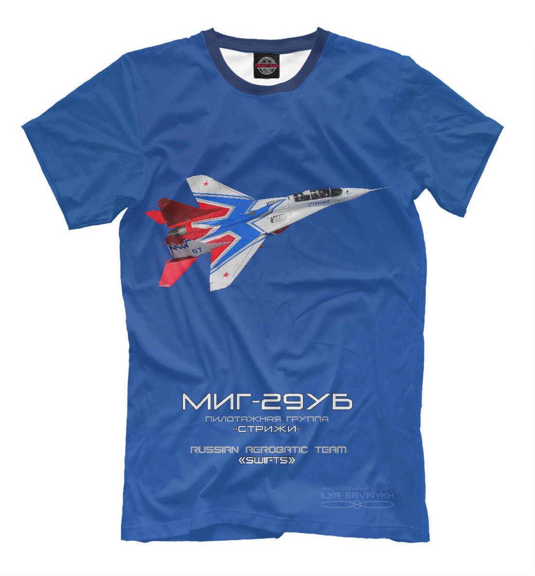 MiG-29UB Swifts NEW t-shirt Russian  air Force aircraft  men t shirt